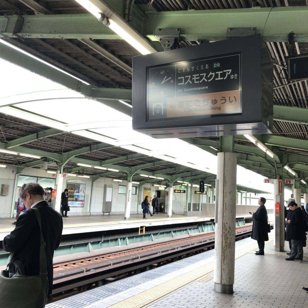 f:id:tachibanaya-shop:20170518152354j:plain