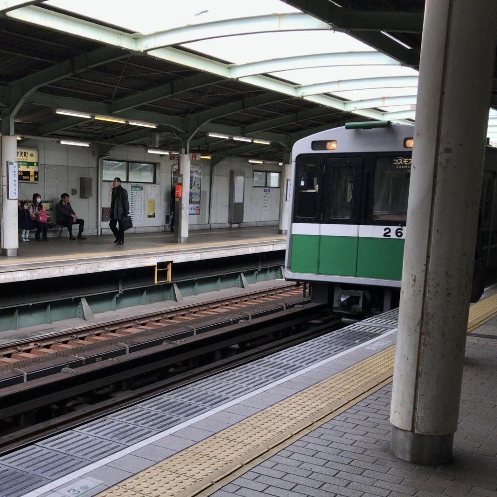 f:id:tachibanaya-shop:20170518153058j:plain