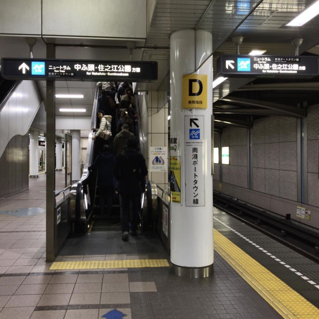 f:id:tachibanaya-shop:20170518153446j:plain
