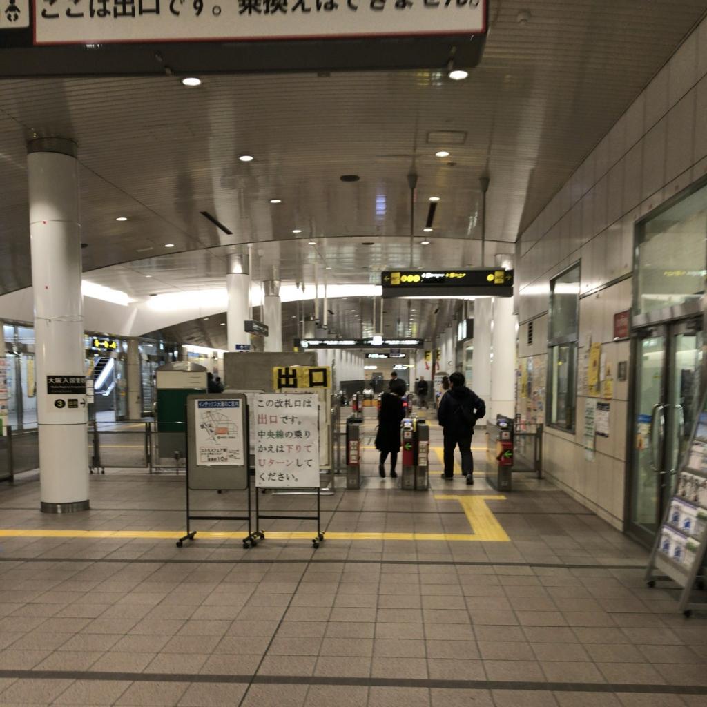 f:id:tachibanaya-shop:20170518192911j:plain