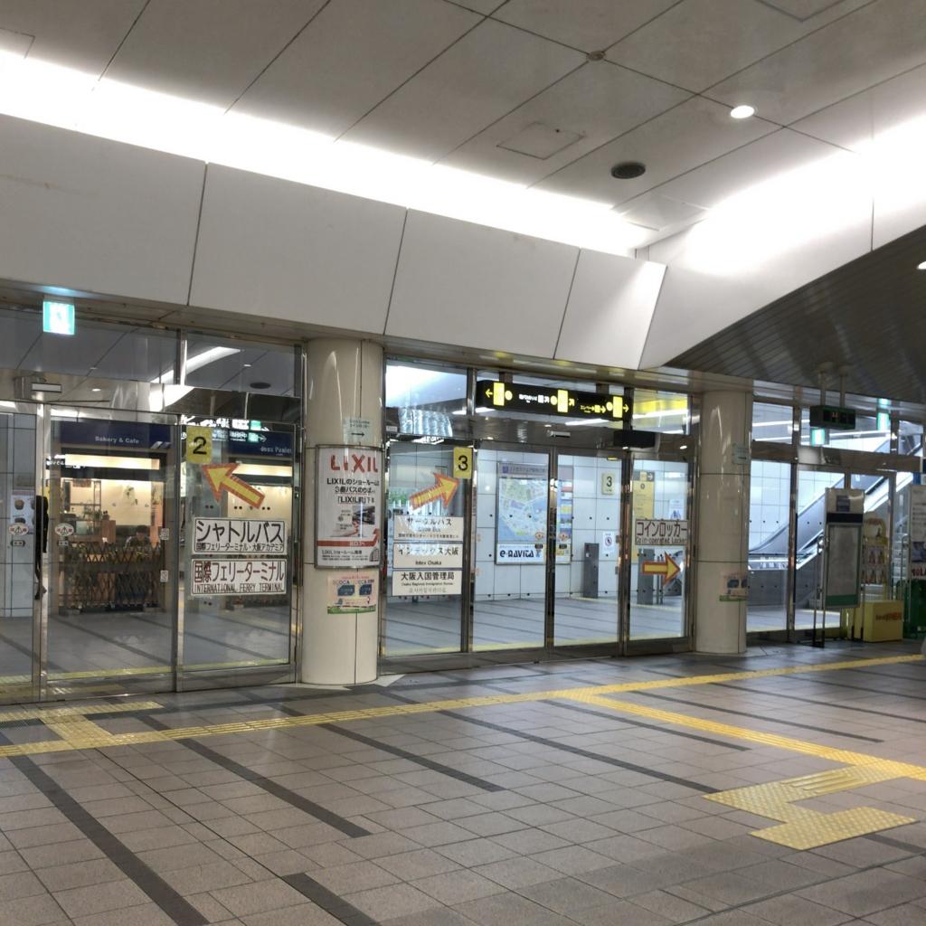 f:id:tachibanaya-shop:20170518223315j:plain