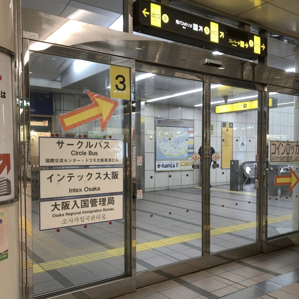 f:id:tachibanaya-shop:20170518223558j:plain