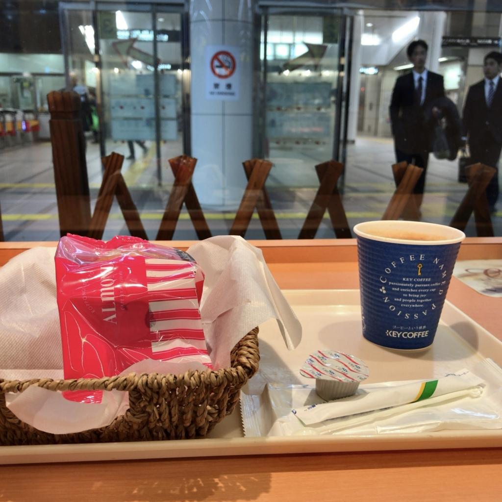 f:id:tachibanaya-shop:20170518224050j:plain