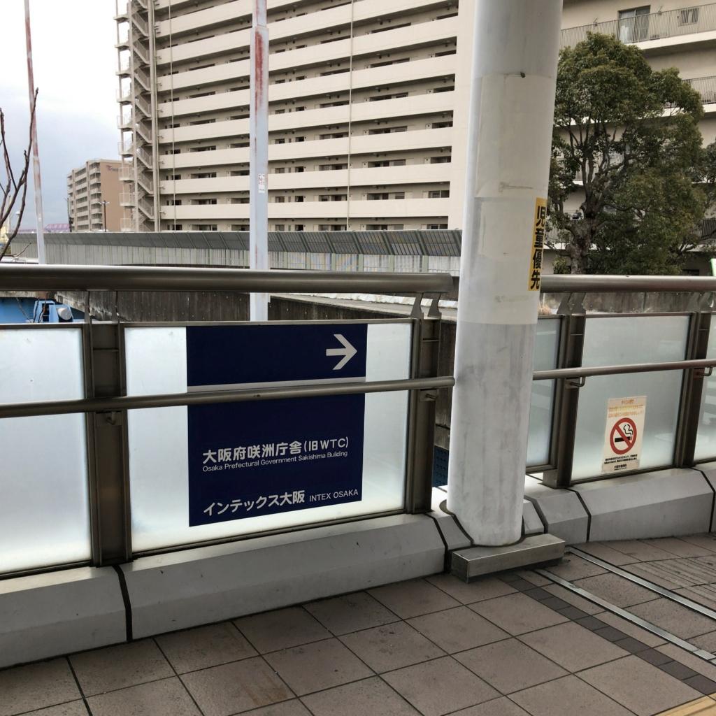 f:id:tachibanaya-shop:20170519102647j:plain