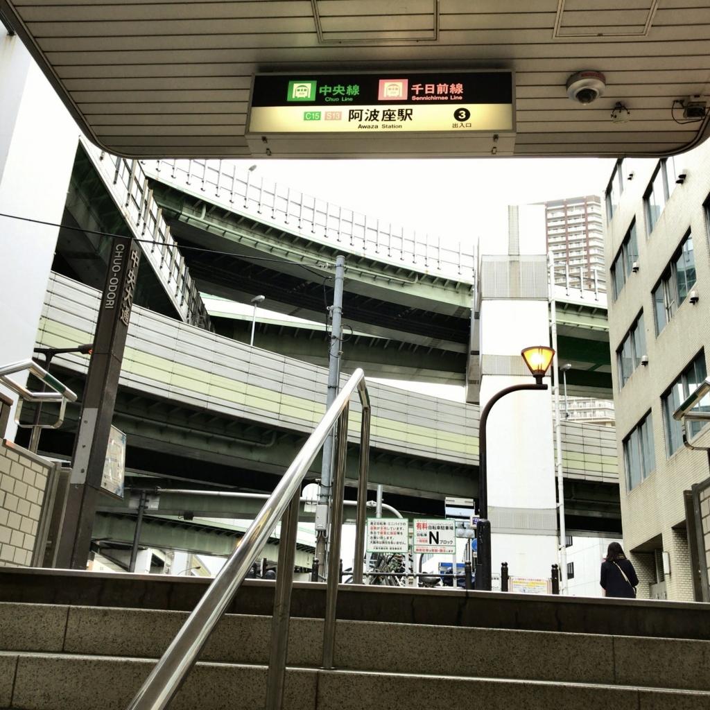 f:id:tachibanaya-shop:20170519205356j:plain