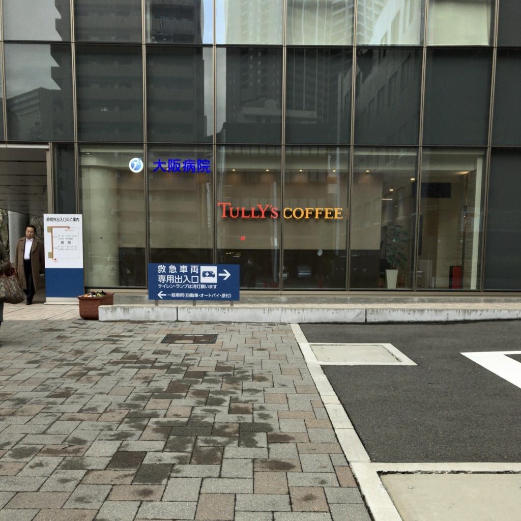 f:id:tachibanaya-shop:20170520112517j:plain