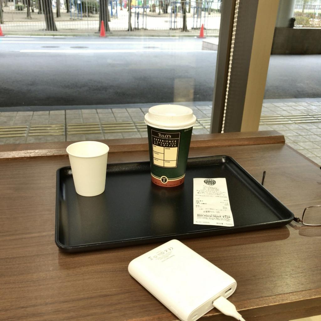 f:id:tachibanaya-shop:20170520112715j:plain