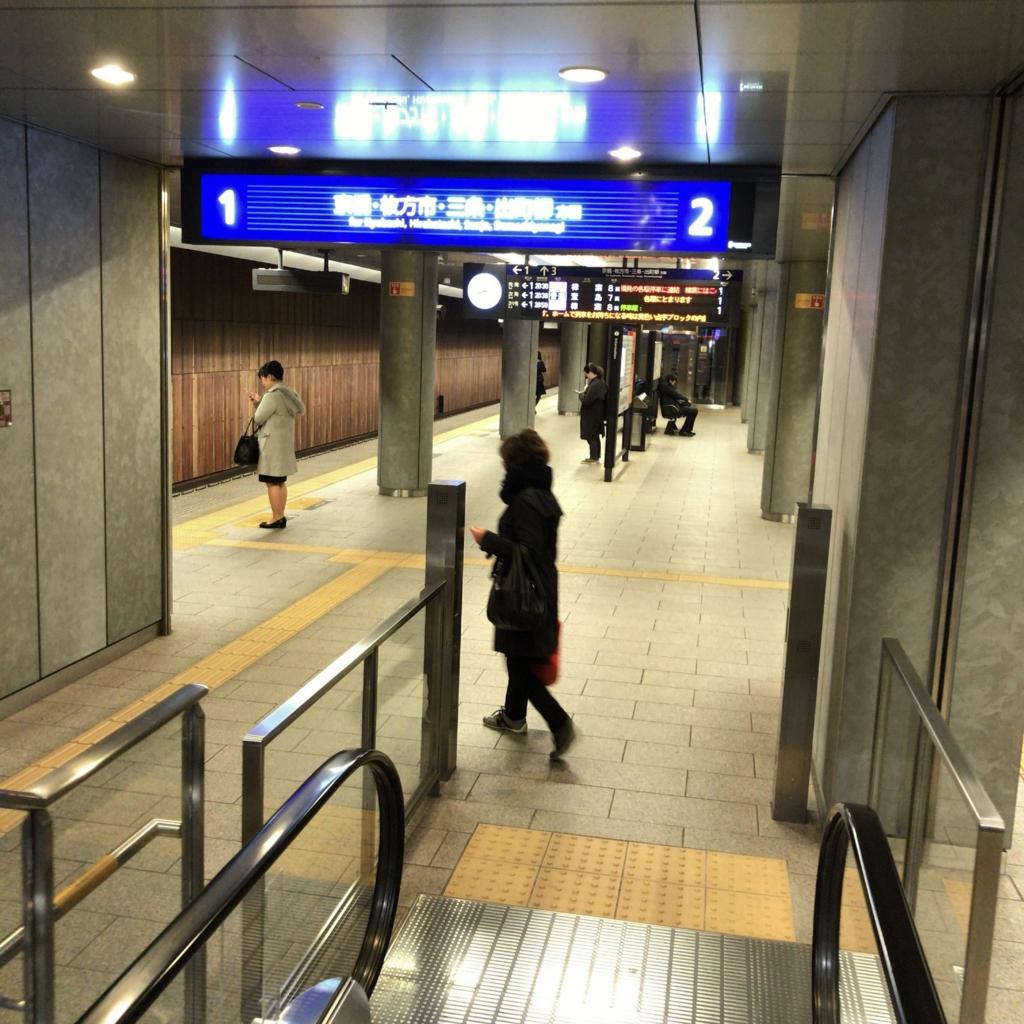 f:id:tachibanaya-shop:20170520154722j:plain
