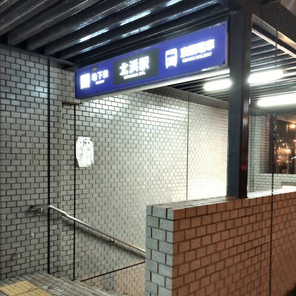 f:id:tachibanaya-shop:20170521124853j:plain