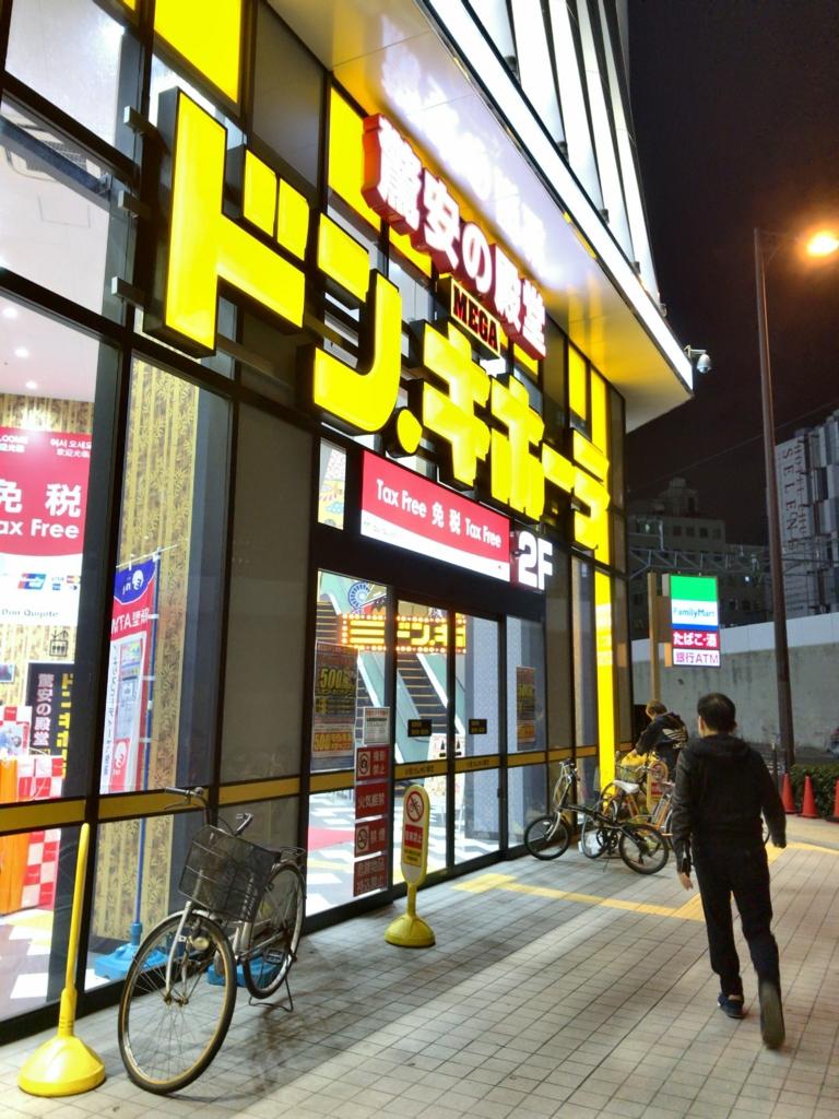 f:id:tachibanaya-shop:20170521161908j:plain