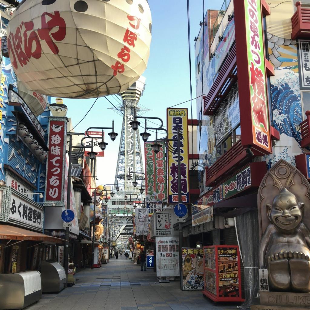 f:id:tachibanaya-shop:20170521203315j:plain