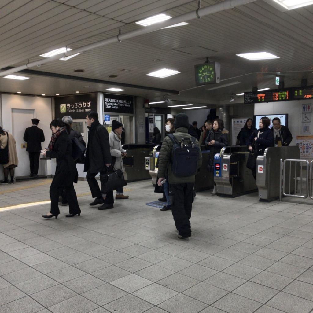 f:id:tachibanaya-shop:20170521203816j:plain