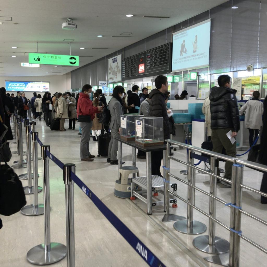 f:id:tachibanaya-shop:20170522104245j:plain