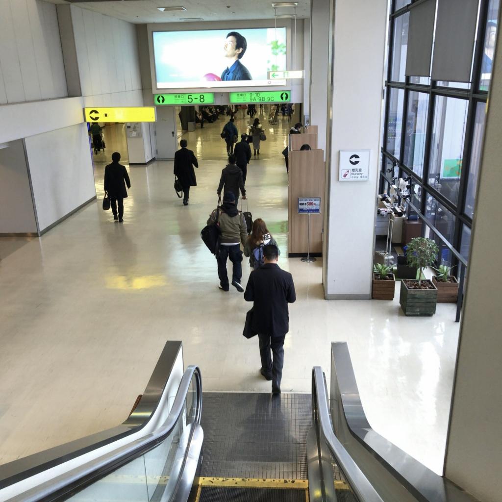 f:id:tachibanaya-shop:20170522104823j:plain