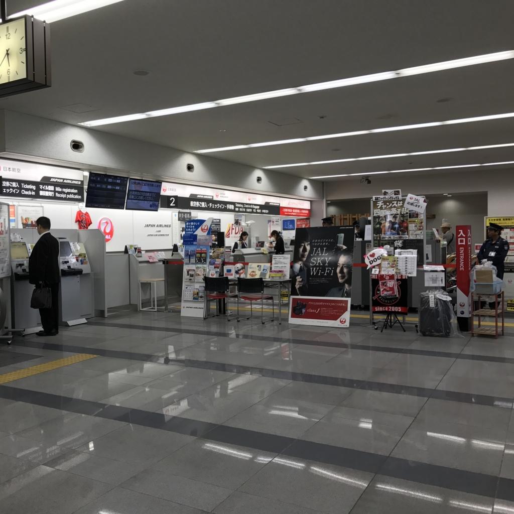 f:id:tachibanaya-shop:20170527082358j:plain