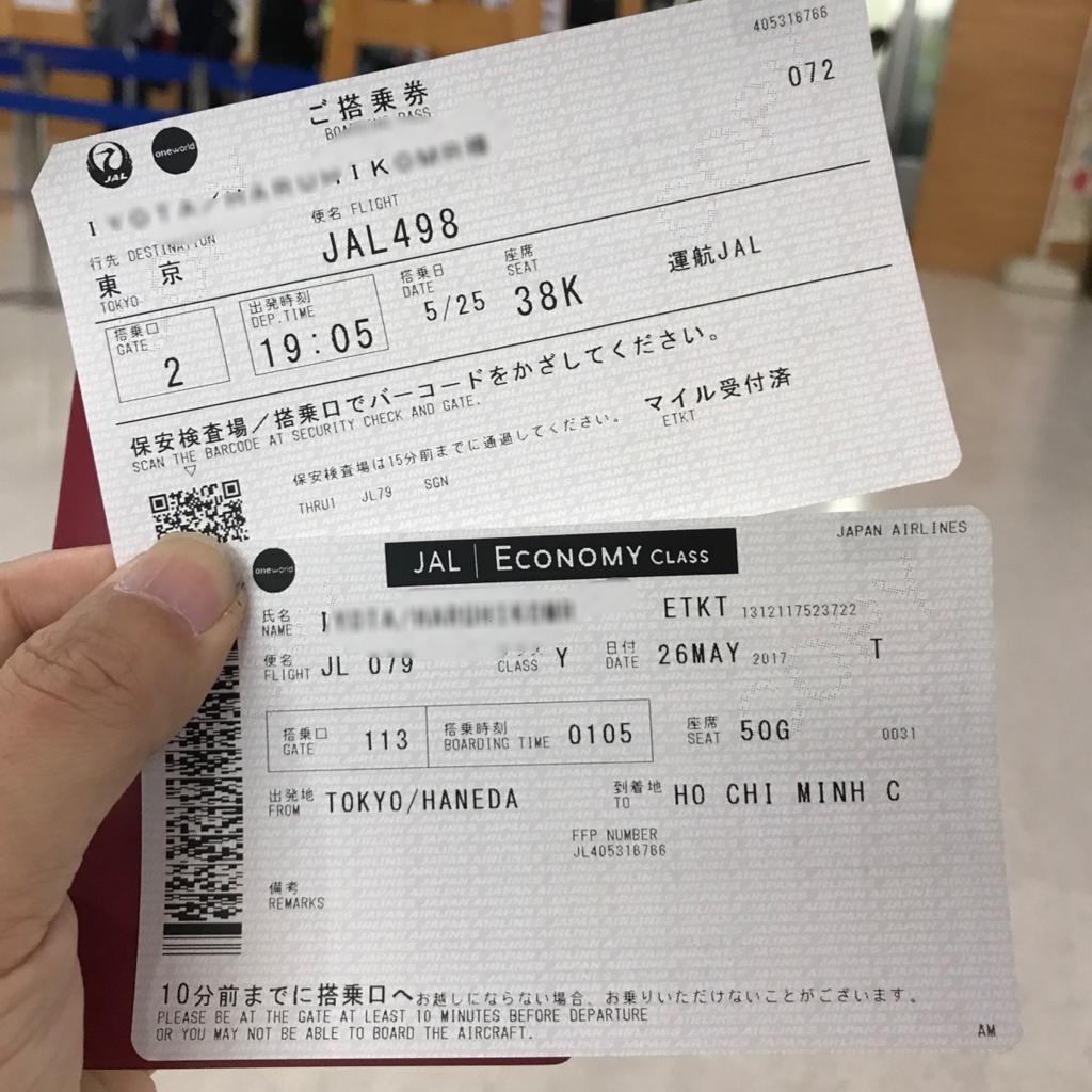 f:id:tachibanaya-shop:20170527082807j:plain