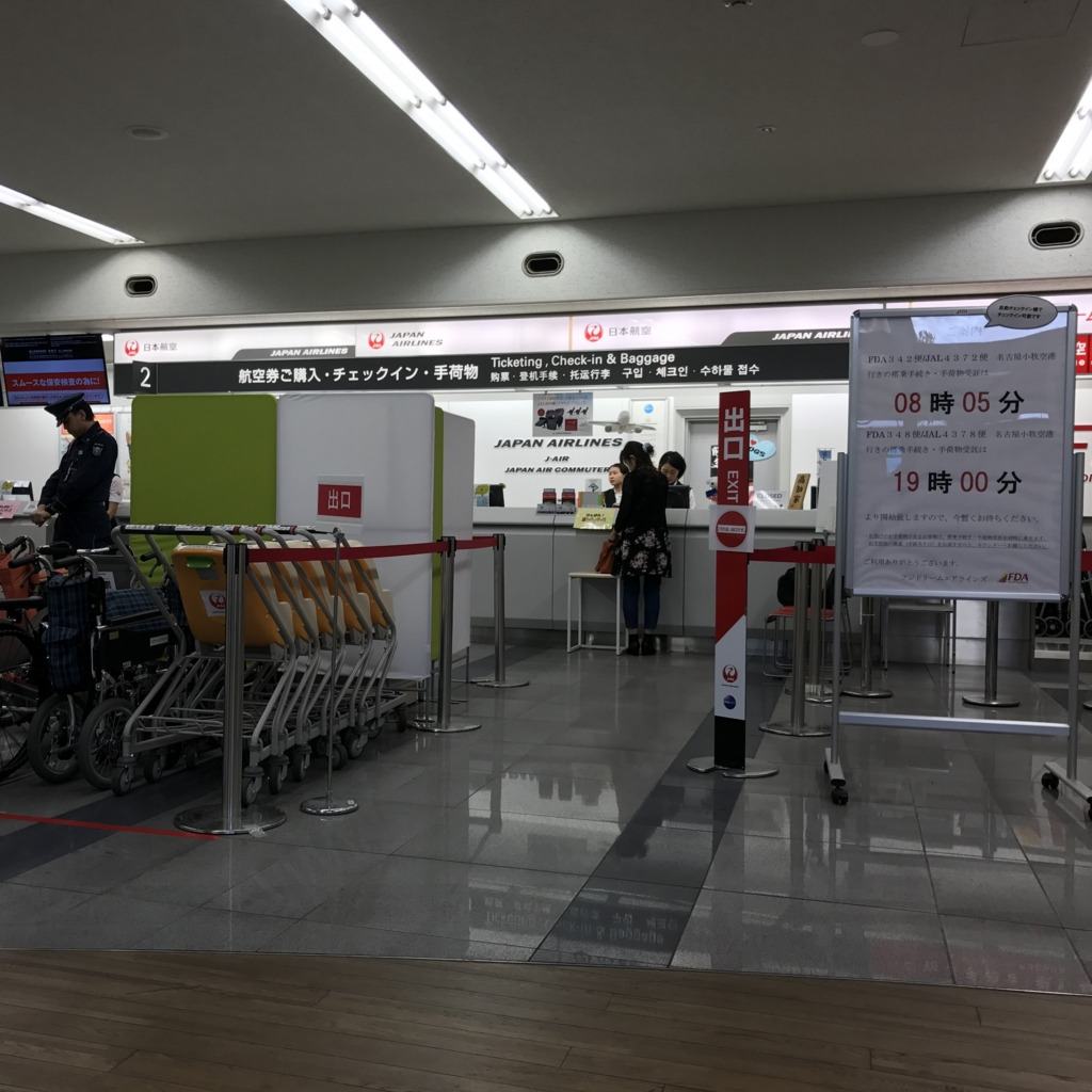 f:id:tachibanaya-shop:20170527082922j:plain