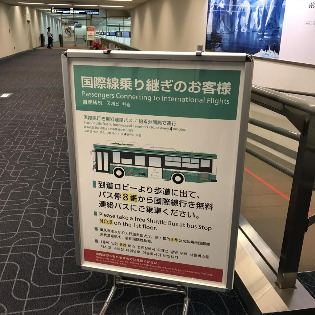 f:id:tachibanaya-shop:20170601124003j:plain