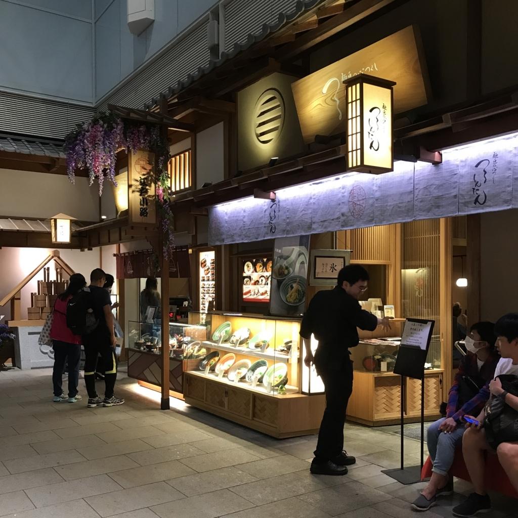 f:id:tachibanaya-shop:20170603095047j:plain