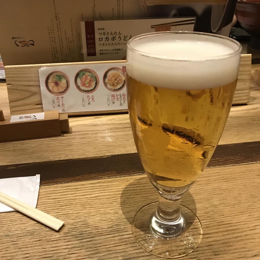 f:id:tachibanaya-shop:20170603095111j:plain