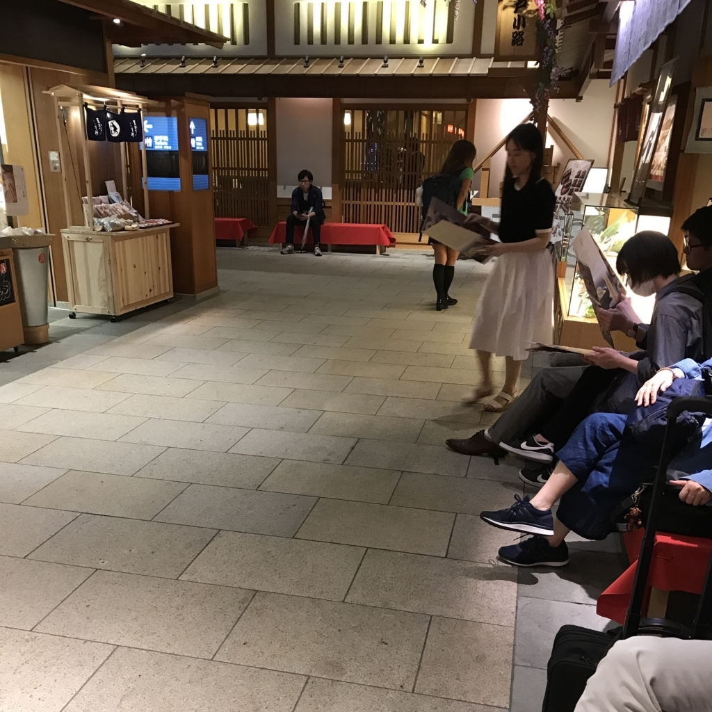 f:id:tachibanaya-shop:20170603095132j:plain