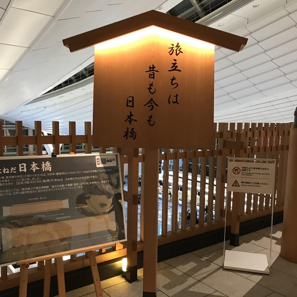 f:id:tachibanaya-shop:20170607104225j:plain