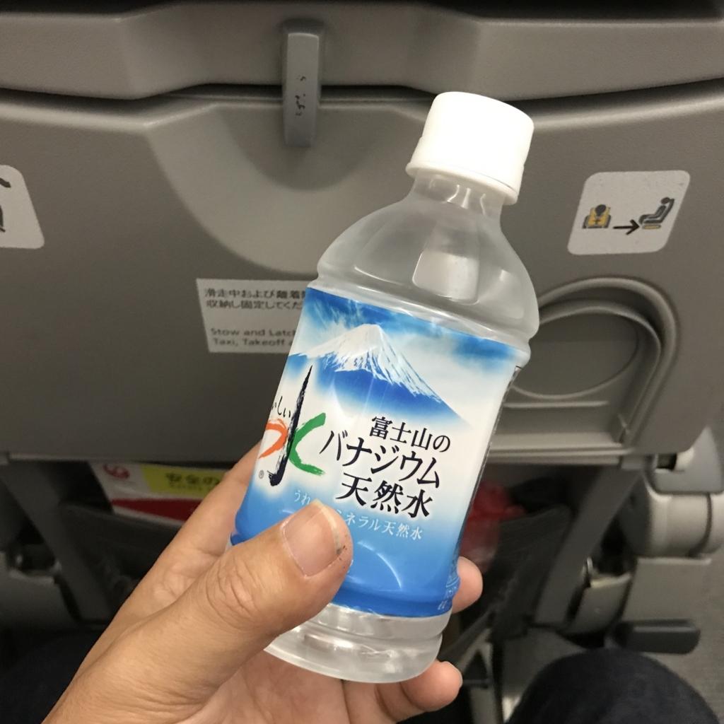 f:id:tachibanaya-shop:20170611131122j:plain