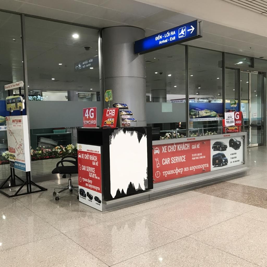 f:id:tachibanaya-shop:20170617092330j:plain