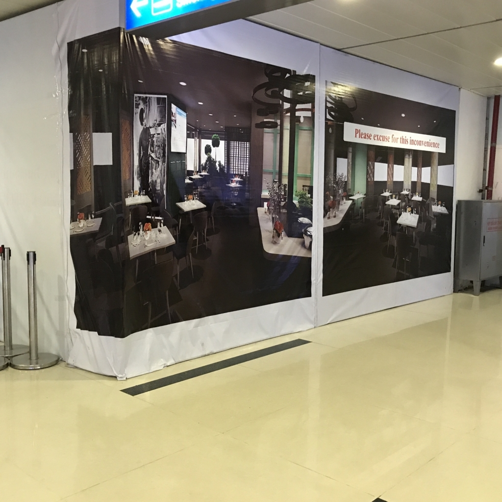 f:id:tachibanaya-shop:20170622060131j:plain