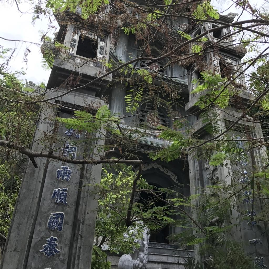 f:id:tachibanaya-shop:20170714110437j:plain