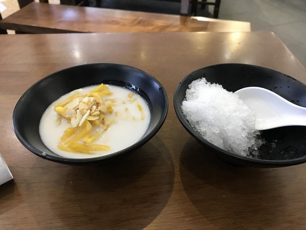 f:id:tachibanaya-shop:20170730165535j:plain