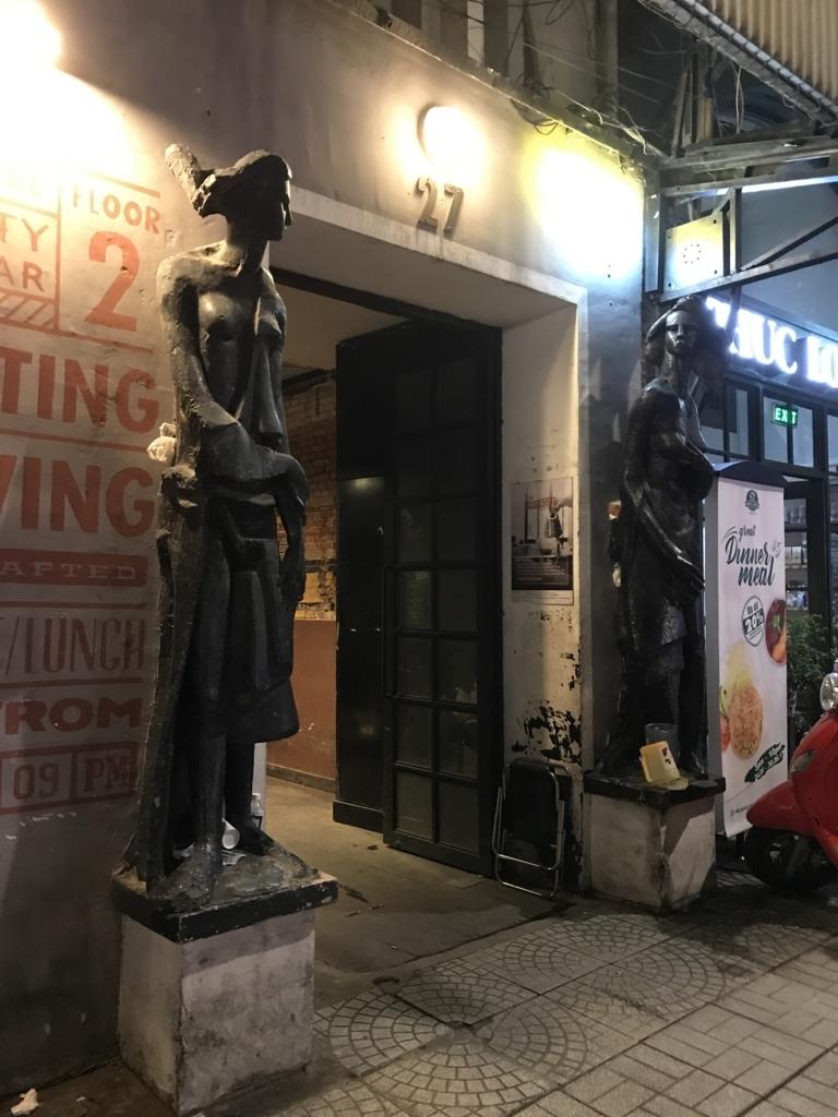 f:id:tachibanaya-shop:20170809210706j:plain