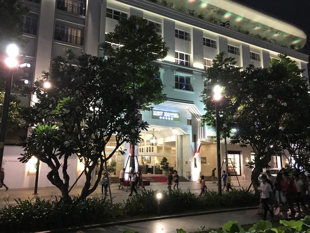 f:id:tachibanaya-shop:20170811161606j:plain