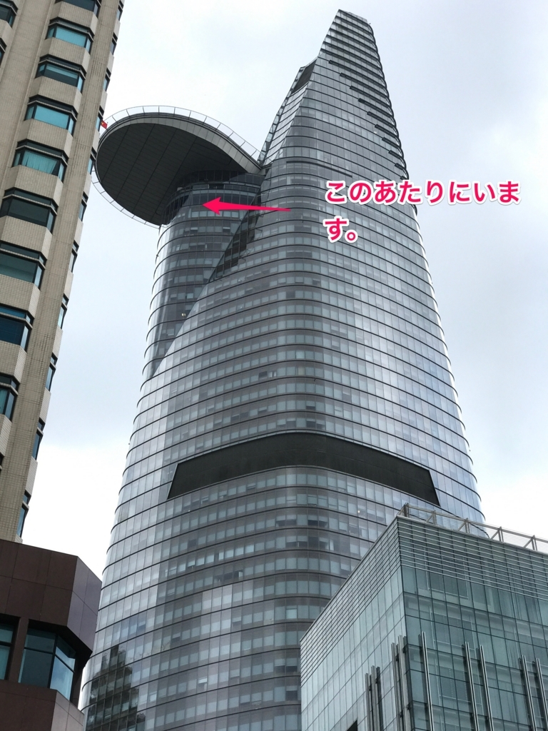 f:id:tachibanaya-shop:20170819102835j:plain