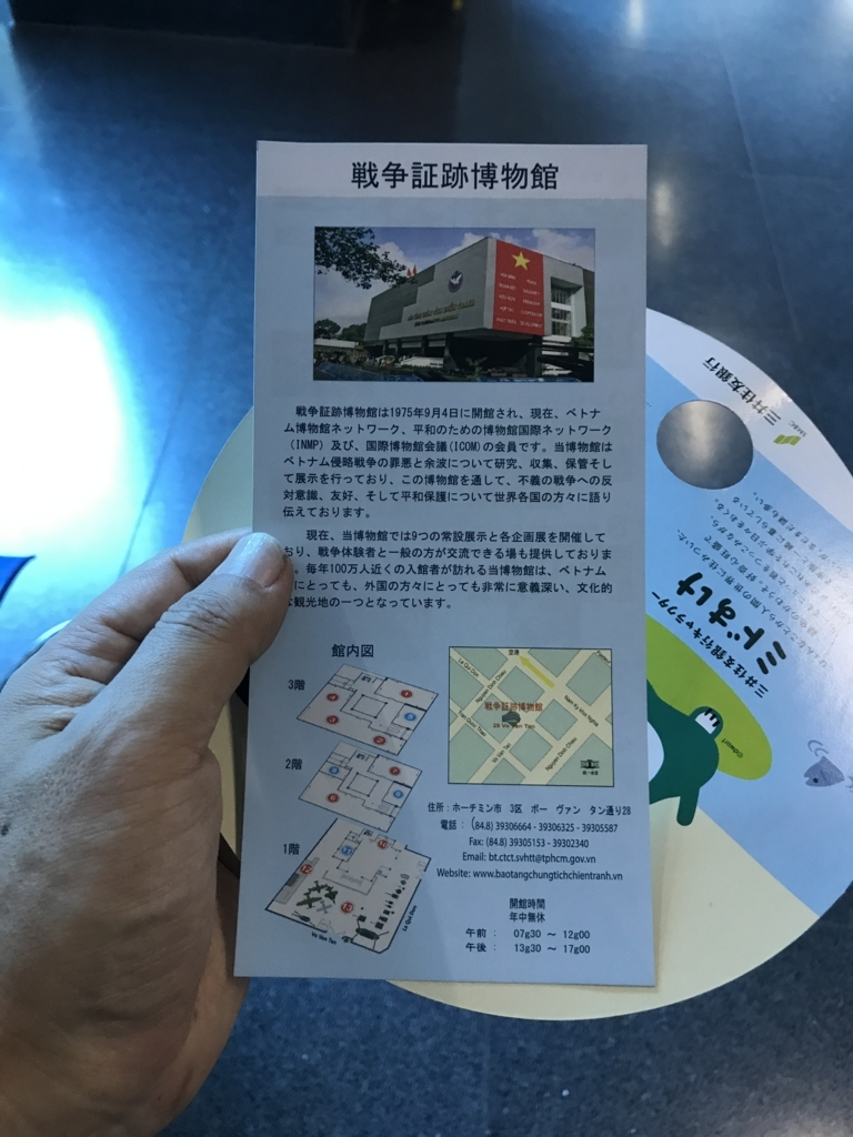 f:id:tachibanaya-shop:20170824104727j:plain