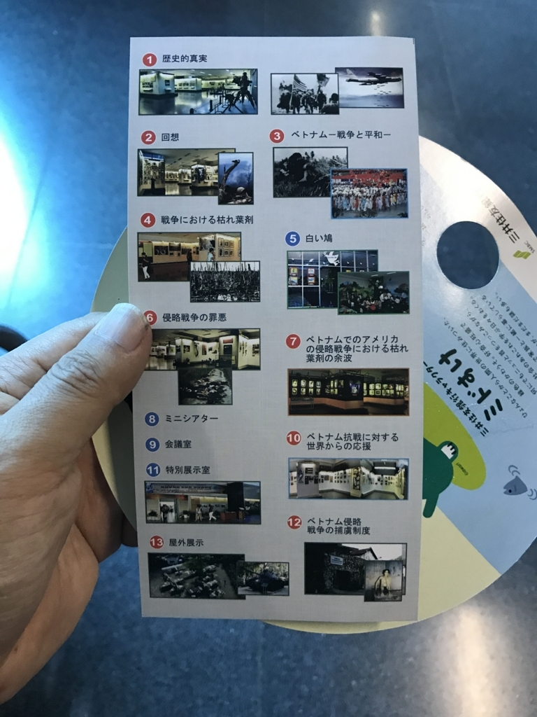 f:id:tachibanaya-shop:20170824104901j:plain