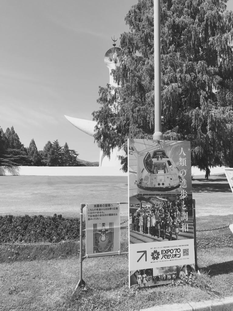 f:id:tachibanaya-shop:20170903085554j:plain