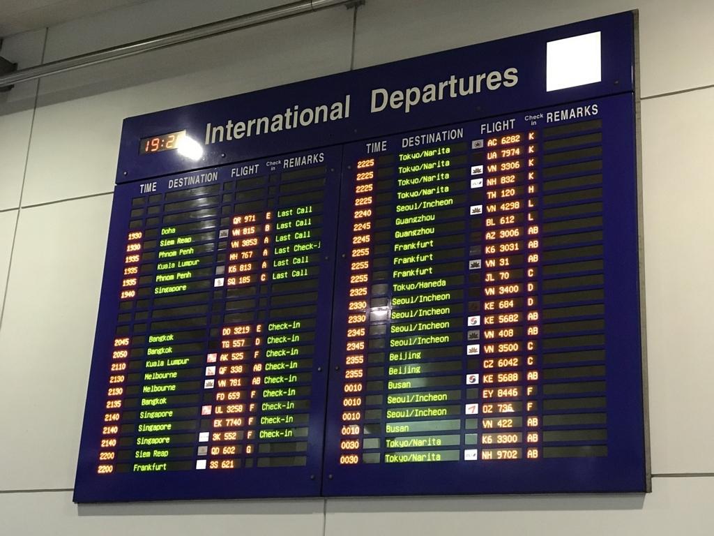 JAL JL70便のチェックインは、出発2時間前から - 高知から週末