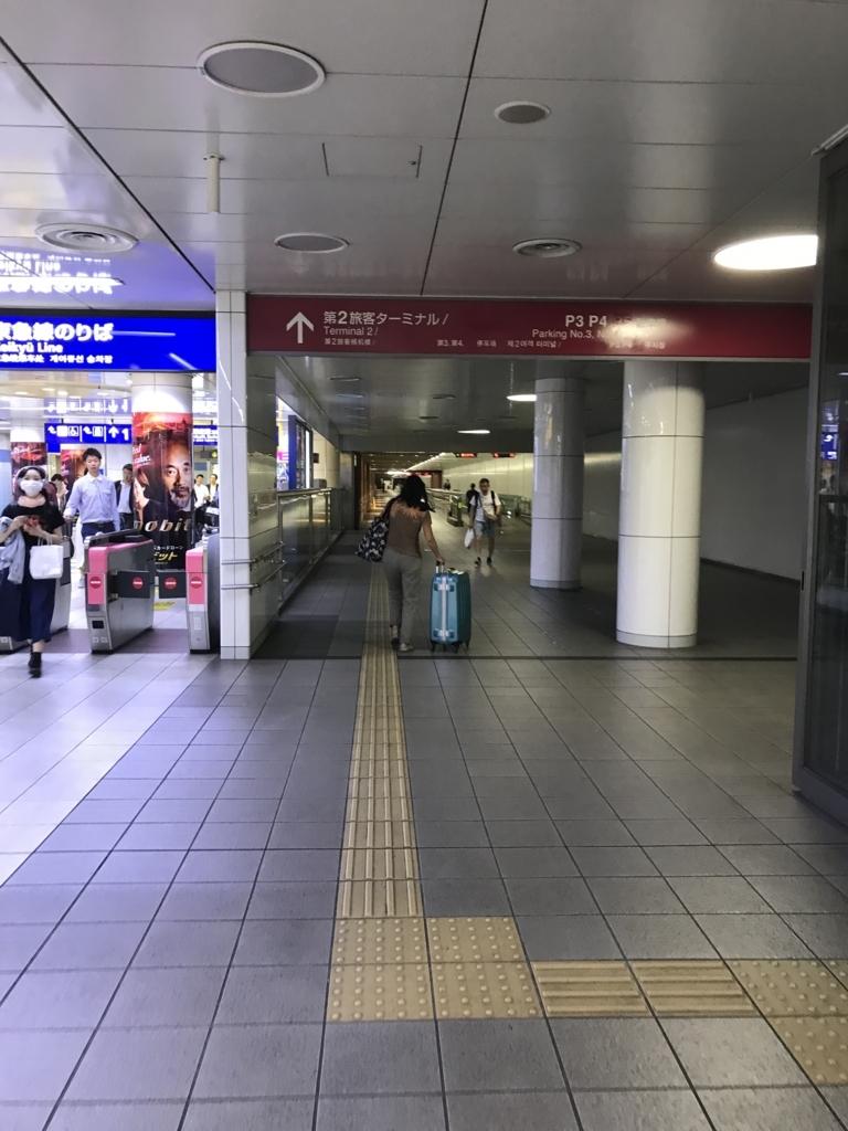 f:id:tachibanaya-shop:20170917133908j:plain