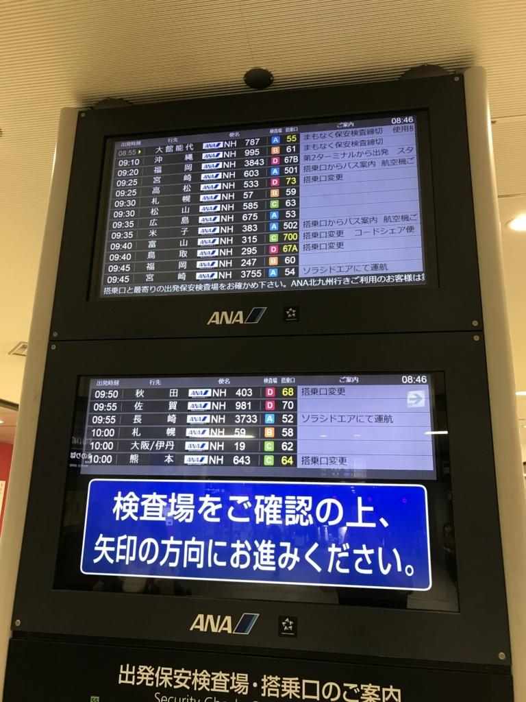 f:id:tachibanaya-shop:20170917151213j:plain