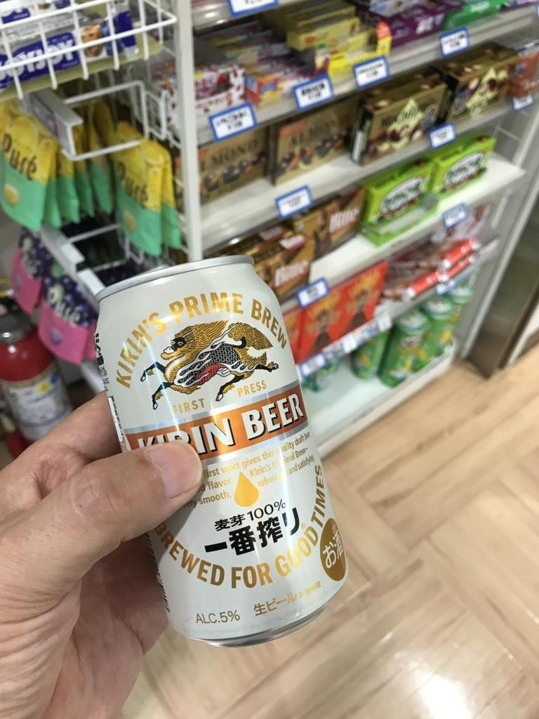 f:id:tachibanaya-shop:20170918063331j:plain