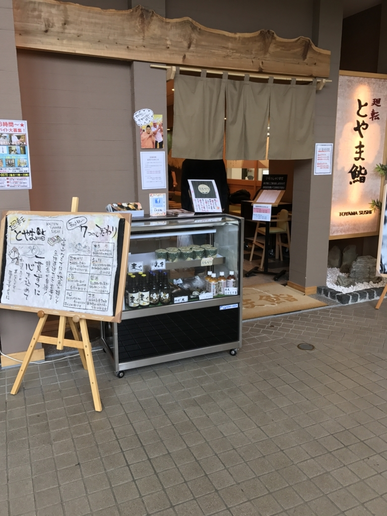 f:id:tachibanaya-shop:20170920102644j:plain