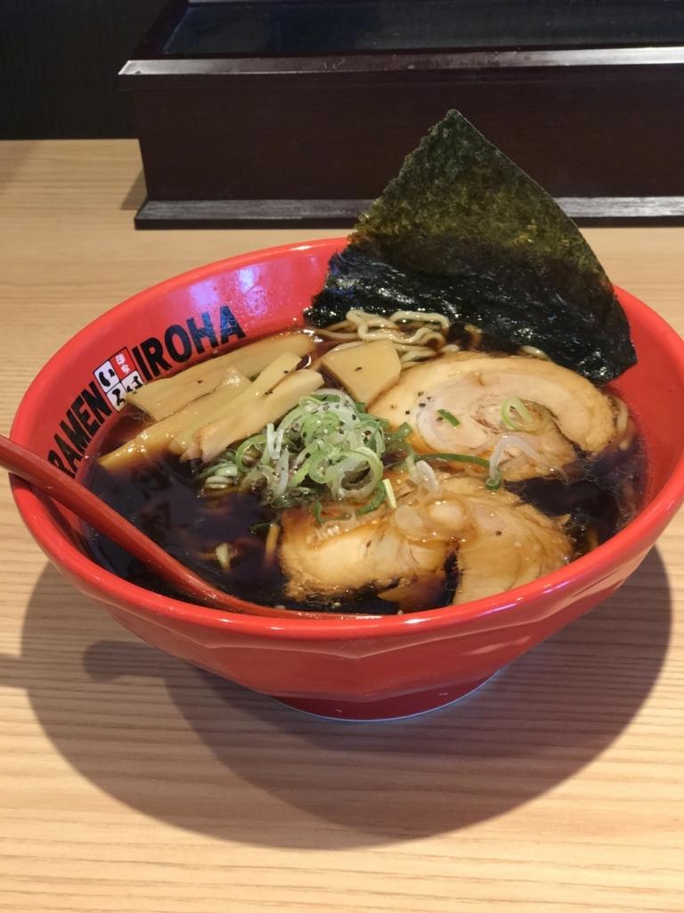 f:id:tachibanaya-shop:20170920122532j:plain