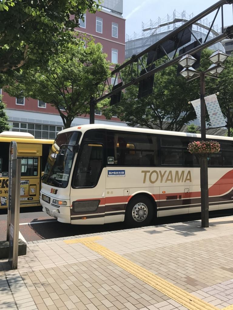f:id:tachibanaya-shop:20170921123559j:plain