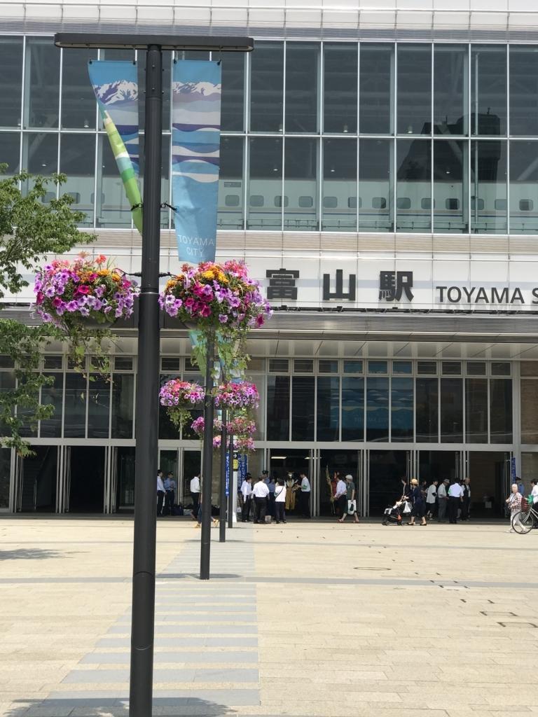 f:id:tachibanaya-shop:20170923155812j:plain