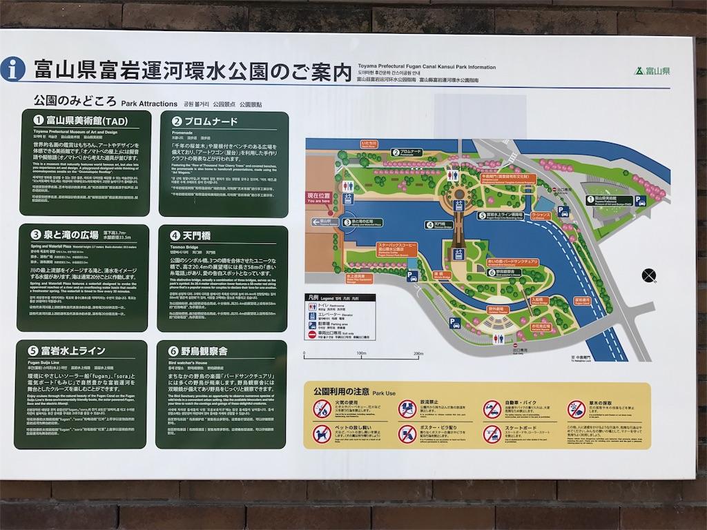 f:id:tachibanaya-shop:20170924214810j:image