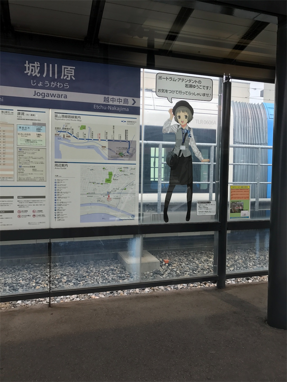 f:id:tachibanaya-shop:20170930172950j:image