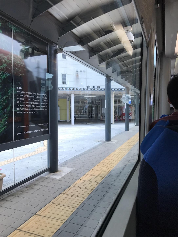 f:id:tachibanaya-shop:20170930213536j:image