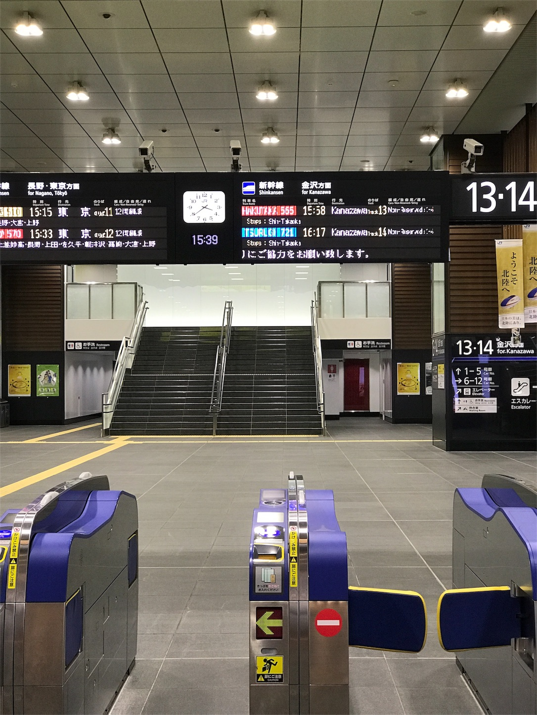 f:id:tachibanaya-shop:20171001111824j:image