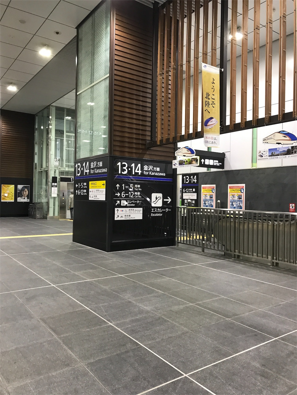 f:id:tachibanaya-shop:20171001112144j:image